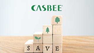 CASBEE評価方法